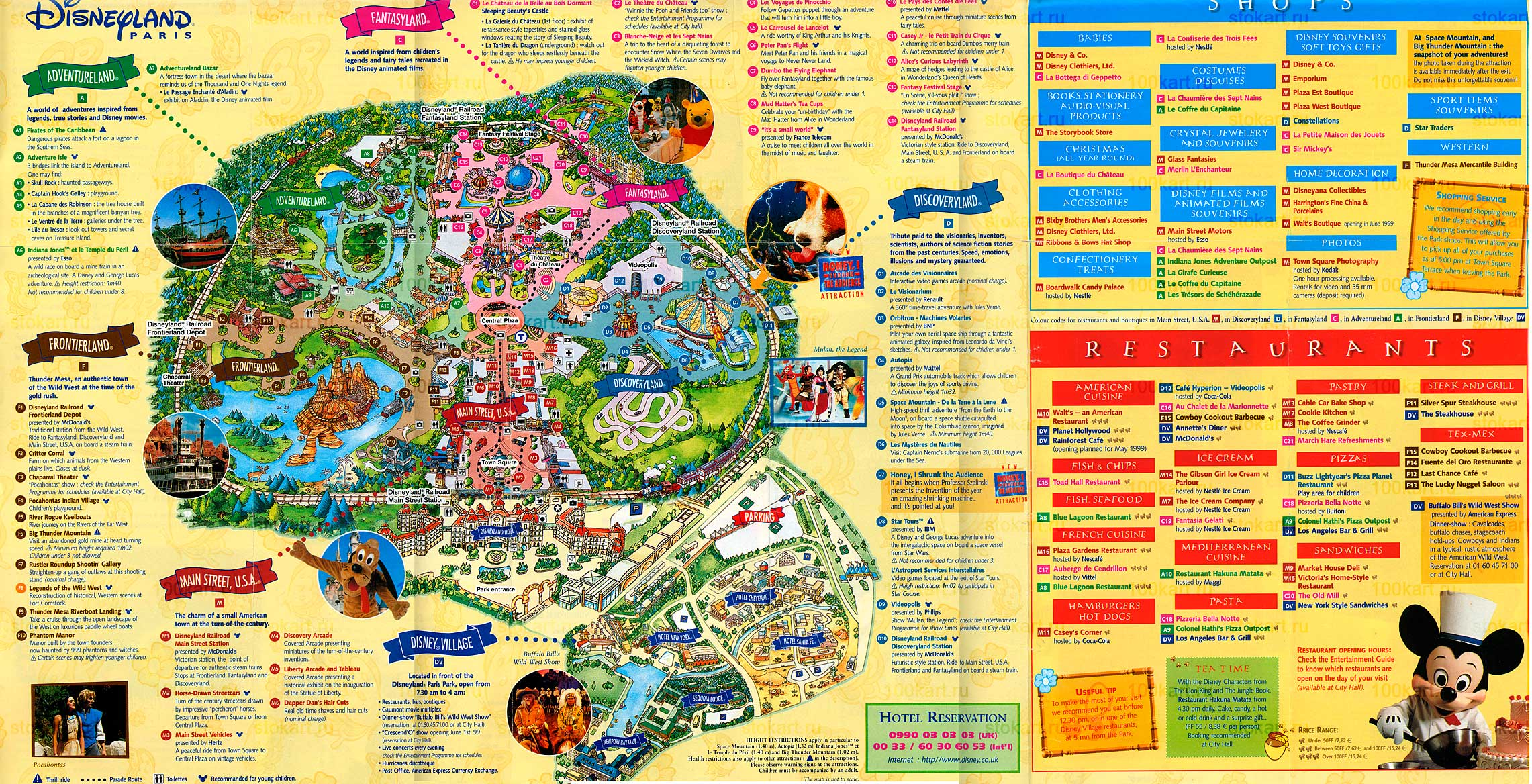 product positioning map for walt disney Overview walt disney parks and resorts are where dreams come true more than sixty years ago, walt disney created a new kind of entertainment families could experience together, immersed in detailed atmospheres and vibrant storytelling.